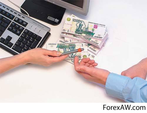 ип романова о к деньги под залог и без залога отзывы скачать приложение банка кубань кредит