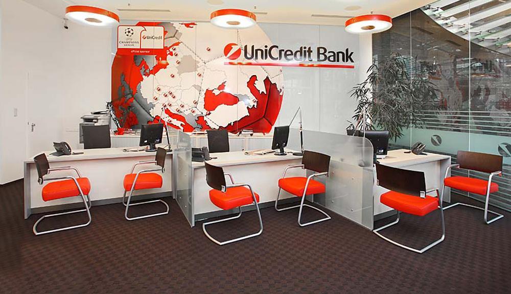 хоум кредит банк москва адреса отделений действующиеподать заявку на кредитную карту альфа банк 100 дней без процентов