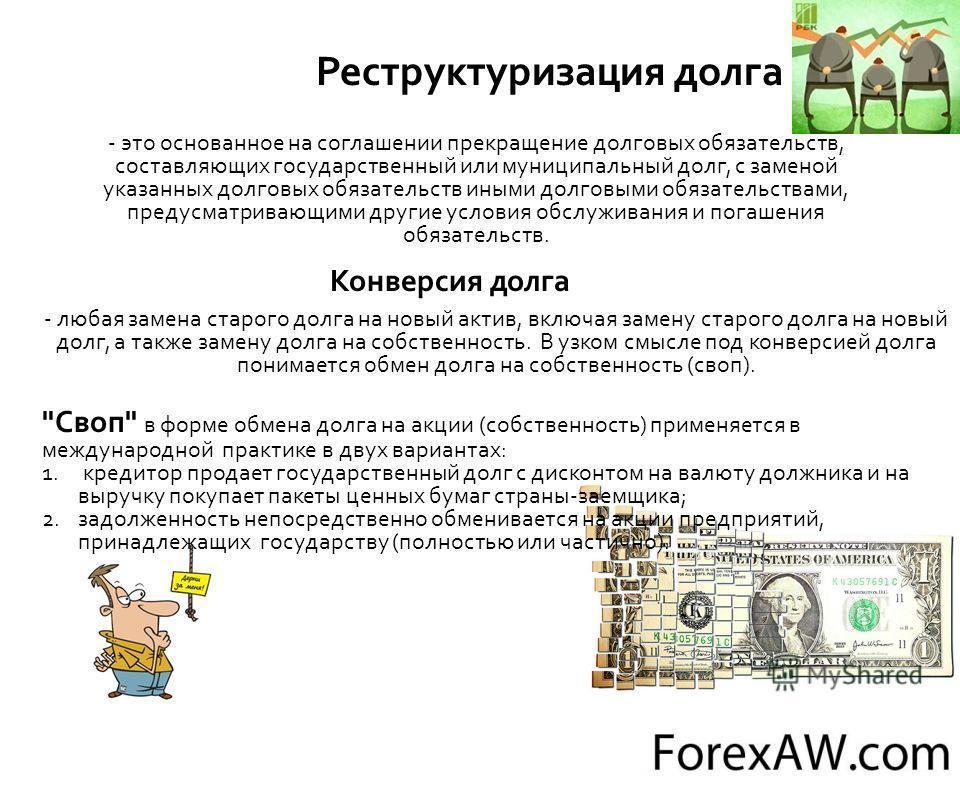 Credit auto de 18000 euros