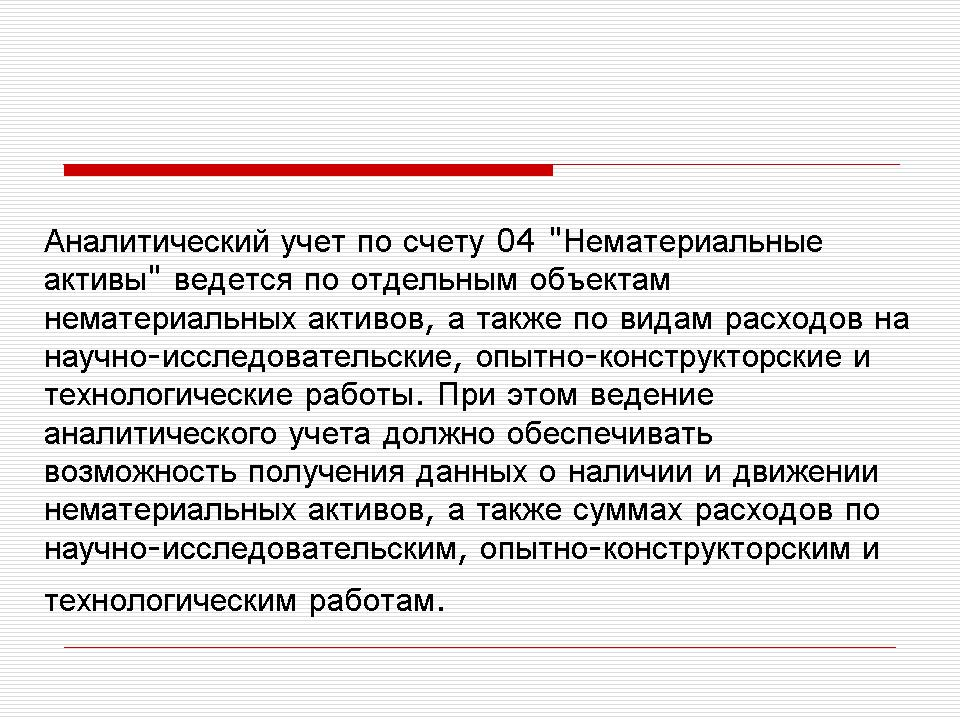 расходы на продажу кредит счета самые низкие ставки на кредит в красноярске