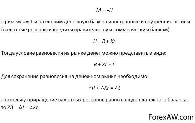баланс движения капиталов и кредитов взять кредит на 1500000 рублей под низкий процент на 7 лет