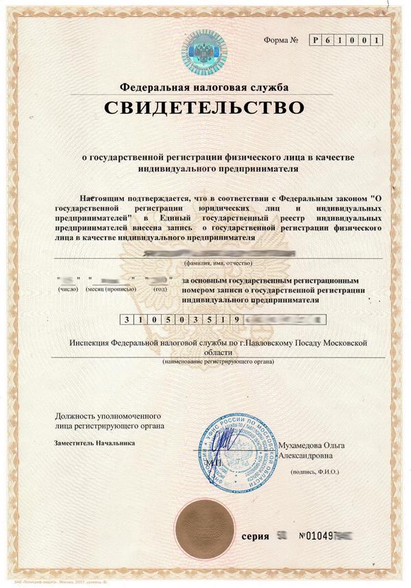 уральская кредитная организация пермь