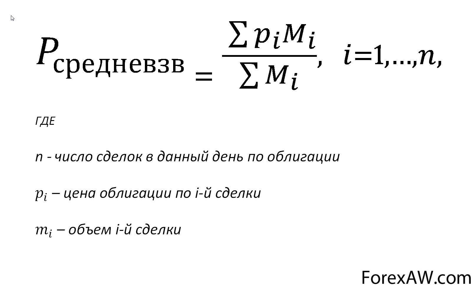 формула материальная выгода по беспроцентному займу