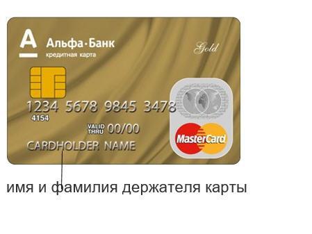 Быстрый кредит наличными на карту онлайн заявка
