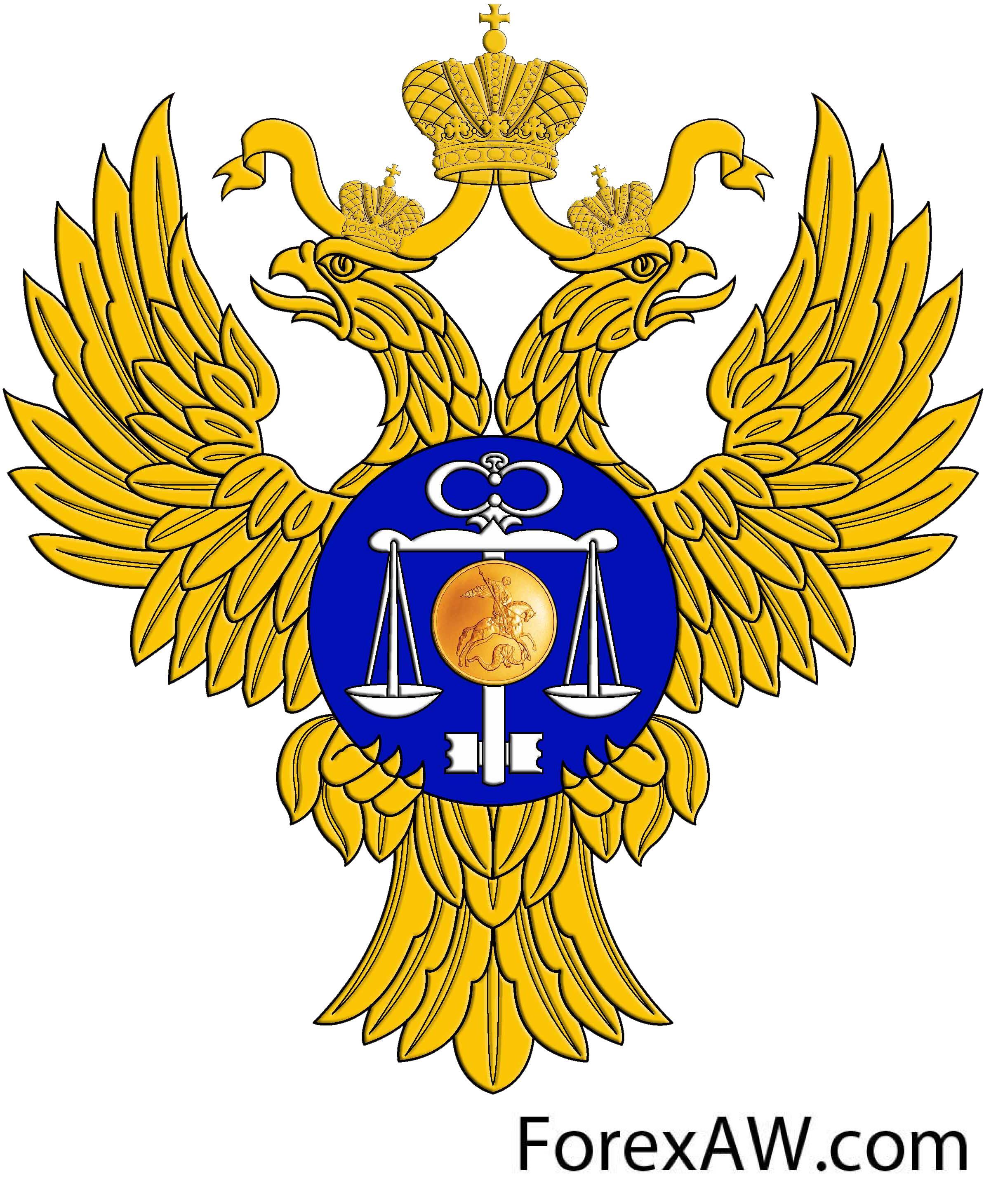 Петровскому казначейству – 240 лет