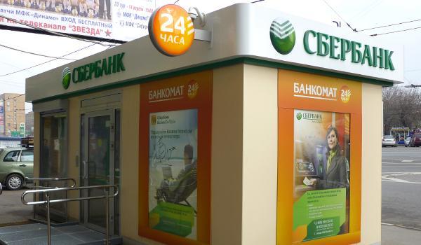 онлайн кредит на карту сбербанка срочно www.k24.ru