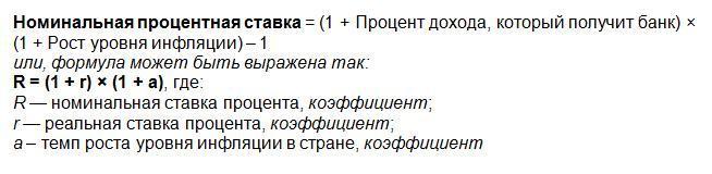 какое место занимает казахстан по добыче нефти
