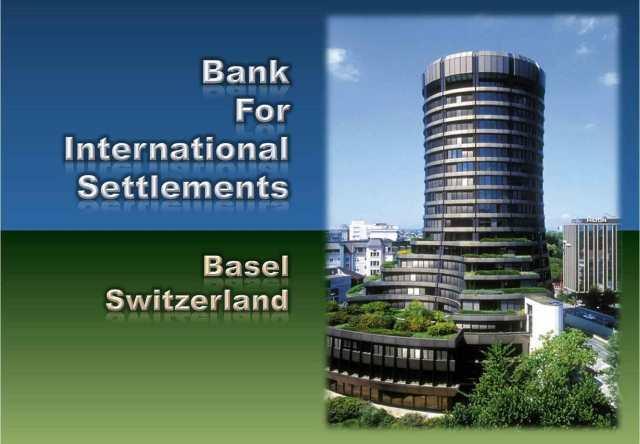 Международный банк экономического сотрудничества доклад 8529