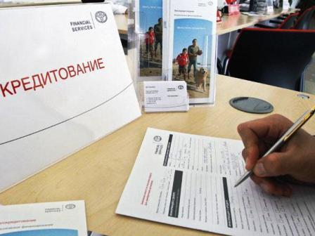 россельхозбанк оформить заявку на кредитную карту онлайн ответ