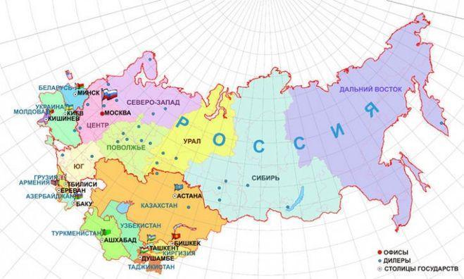 Страны снг доклад по географии 8740