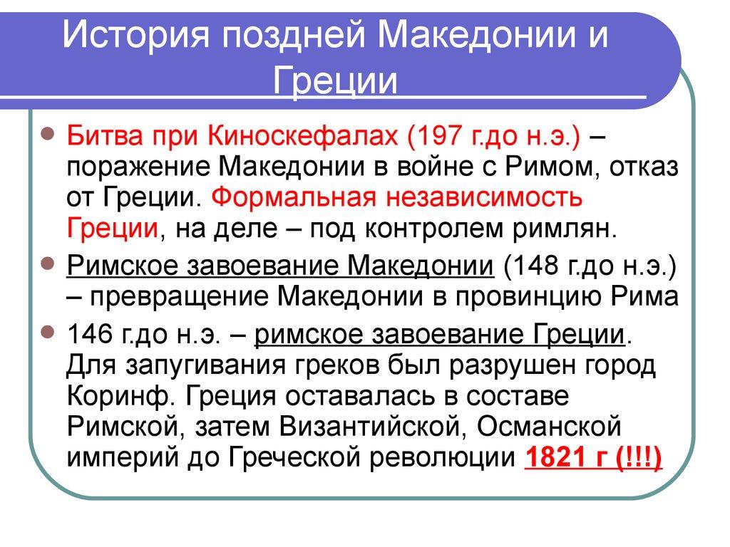 налоговый кодекс германии на русском языке driver